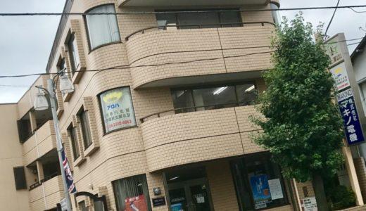 革新的な就労支援事業所が所沢市で誕生