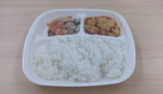 alohaのお昼ごはんは無料です。【aloha新狭山 vol.4】