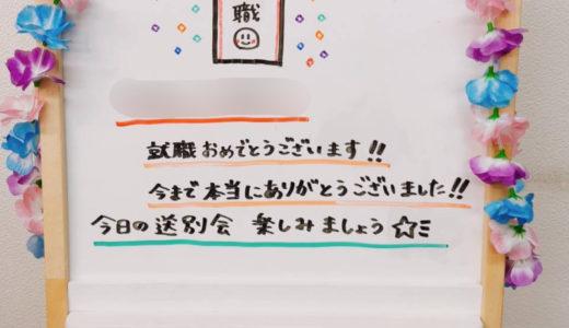🎊送別会。°(´•ω•̥`)°。【aloha大阪日本橋 vol.10】
